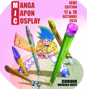 visuel manga evenement