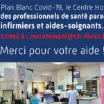 service urgence hôpital de Montbrison
